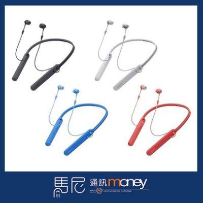 原廠藍芽耳機 SONY WI-C400 無線入耳式藍芽耳機/公司貨/頸掛式耳機/入耳式耳機/來電震動【馬尼行動通訊】