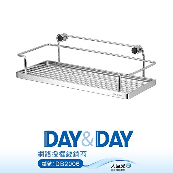 【DAY&DAY】不鏽鋼 單層調味架(ST3088BH)