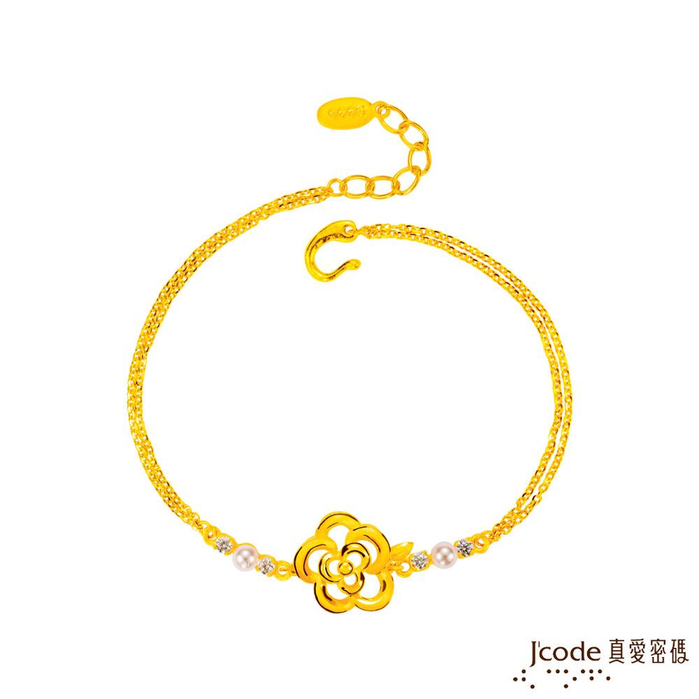 j'code真愛密碼金飾 山茶花黃金/水晶珍珠手鍊