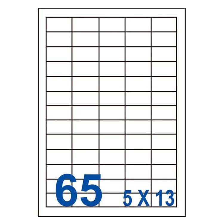 裕德unistar us4270 多功能白標65格(38.1x21.2mm)(100張/盒)