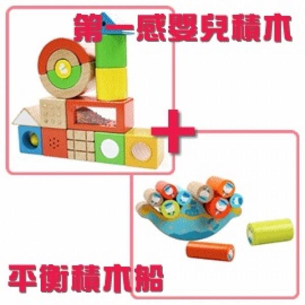 【目川文化】【木製教玩具】手腦並用益智組09 - 第一感嬰兒...
