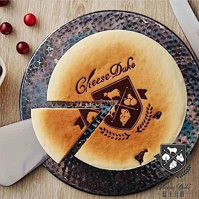 【起士公爵】楓糖蔓越莓乳酪蛋糕2入(6吋/入)