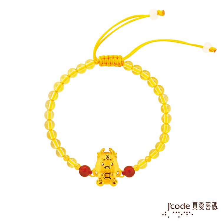j'code真愛密碼金飾 小萌佛-貔貅寶寶黃金/黃水晶手鍊-立體硬金款