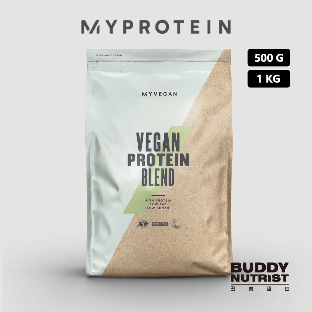 [英國 Myprotein] 純素 植物蛋白粉 Vegan Protein Blend 植物蛋白 全素【蛋白好棒棒】
