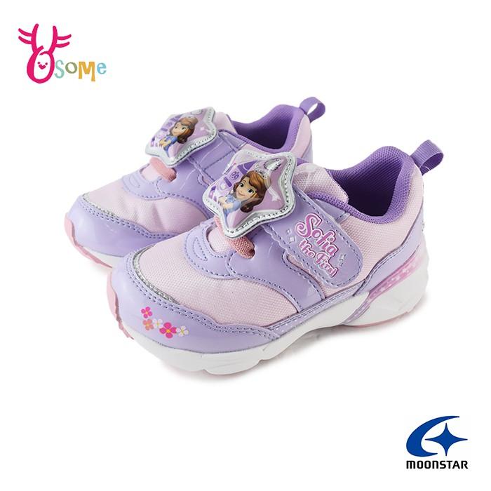 Moonstar月星女童鞋 小公主蘇菲亞電燈鞋 機能鞋 運動鞋 慢跑鞋 迪士尼聯名款 J9635紫色OSOME奧森