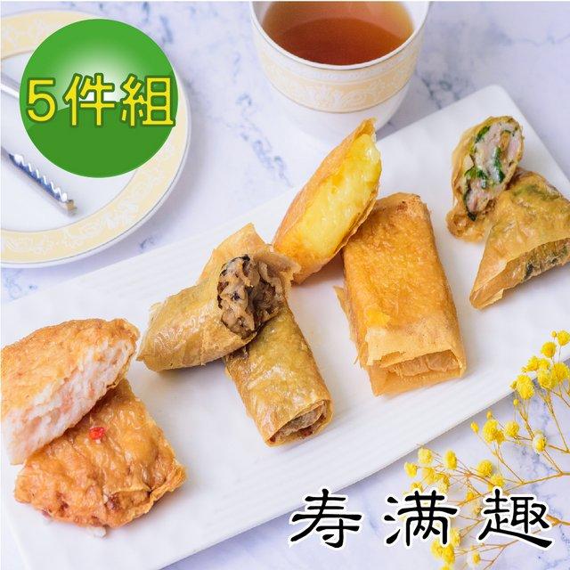 【壽滿趣】藍帶五星低醣養生系列任選5盒(蝦餅+蘿蔔絲捲+馬蹄糕+韭菜餅)