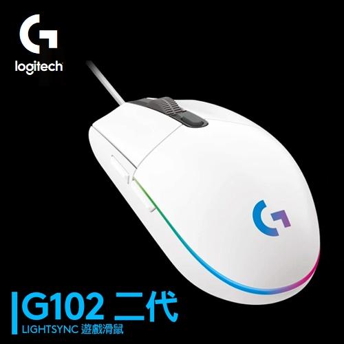 【Logitech 羅技】G102 第二代 RGB 炫彩遊戲滑鼠 (白)