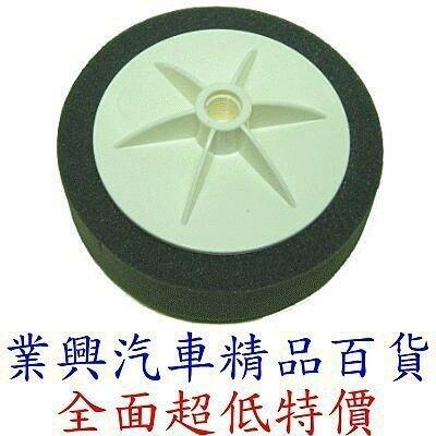 打蠟機專用海綿輪(黑色)打細蠟用 (CAX-003)【業興汽車精品百貨】