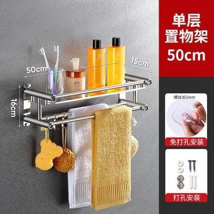 毛巾架 浴室毛巾架免打孔不銹鋼衛生間置物架壁掛件廁所洗手間淋浴沖涼房