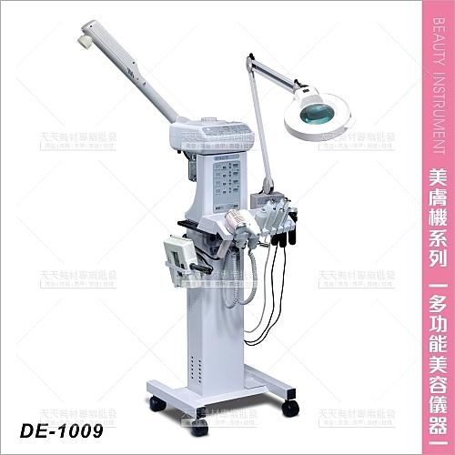 台灣典億 | DE-1009多功能美容儀[23469]