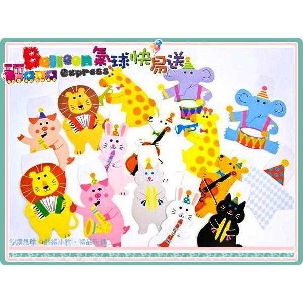 現貨卡通動物造型三角旗 貓咪 兔子 大象 會場佈置 生日 派對 嬰兒房佈置 三角旗 掛飾氣球快