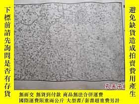 二手書博民逛書店罕見紅色收藏華東人民解放軍總部測繪室1949年再版地圖(江蘇定埠