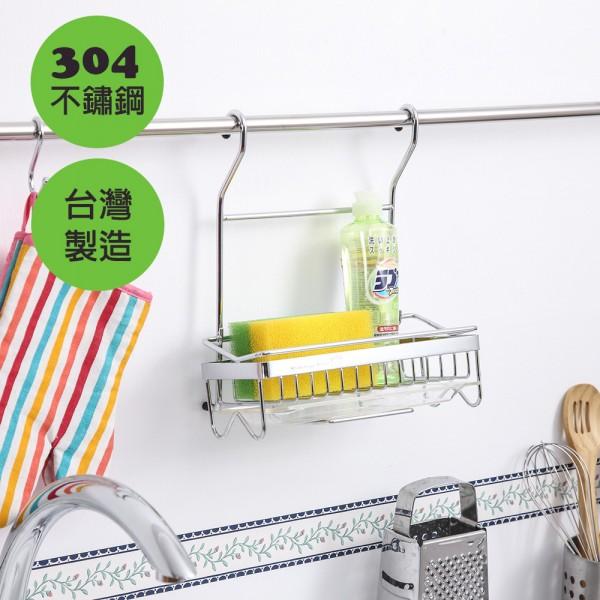 KingJET 304不鏽鋼鍍鉻吊掛式清潔用品架/置物/浴室...