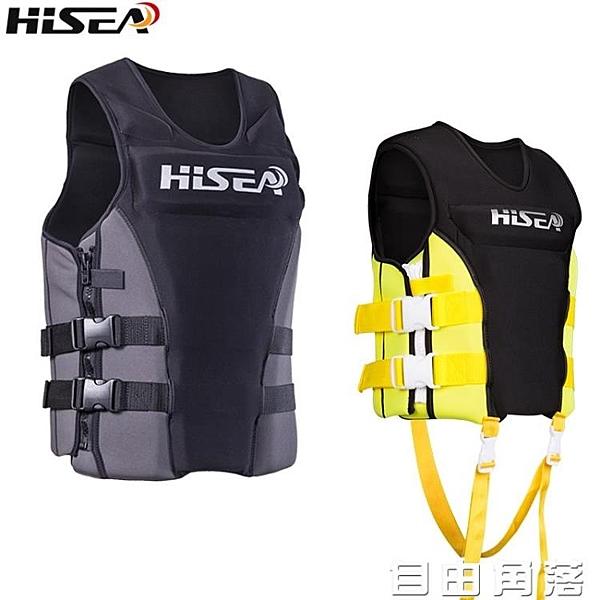 hisea救生衣大人大浮力釣魚兒童專業船用背心浮潛成海上游泳裝備 自由角落