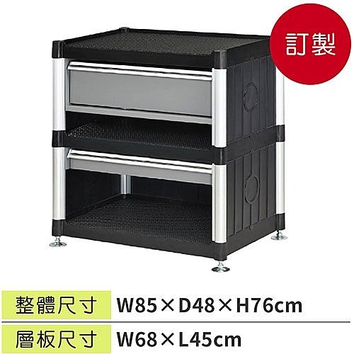 (預訂品)三層二抽屜圍邊收納櫃 AO909C2 限量破盤下殺44折+分期零利率 工具櫃/資料櫃