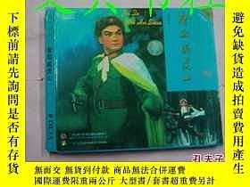 二手書博民逛書店智取威虎山罕見現代京劇 VCDY428 上海電影製片廠 廣西金海