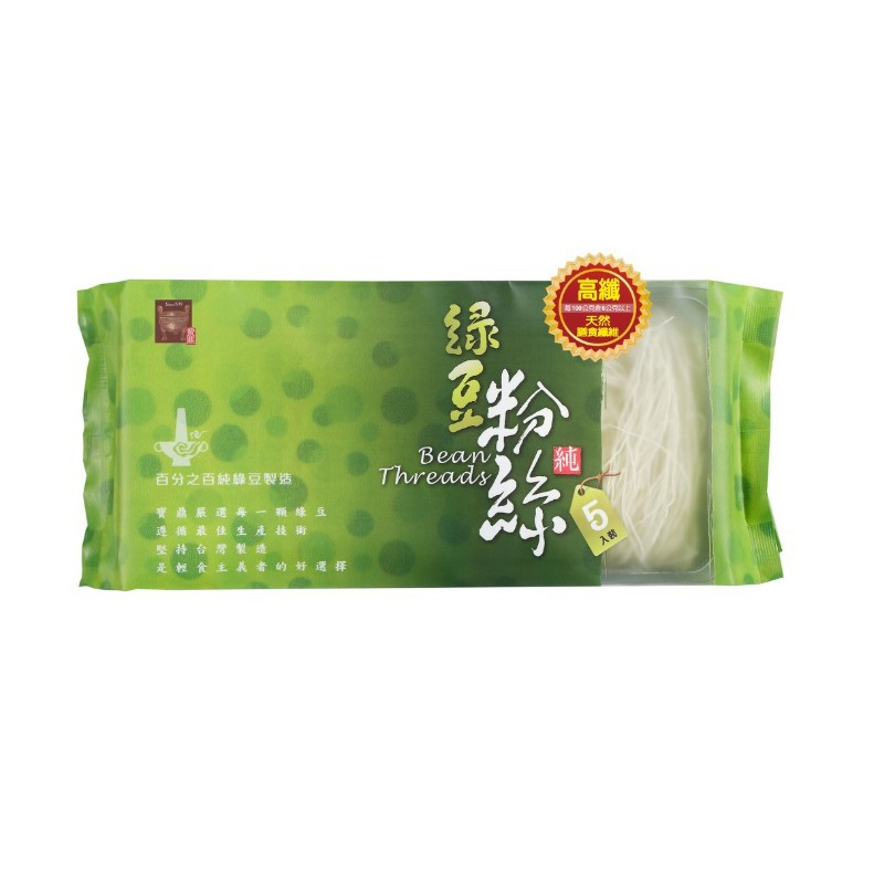 中農粉絲 | 寶鼎頂級純綠豆粉絲180g