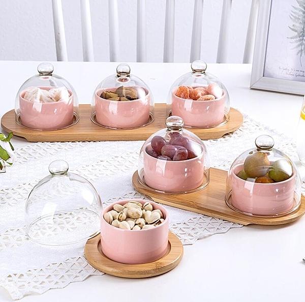 創意個性家用陶瓷燕窩碗甜品碗小吃碟下午茶零吃點心盤帶蓋干果盤 - 古梵希