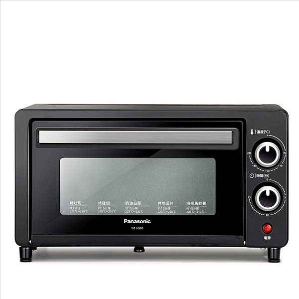 Panasonic國際牌【NT-H900】9公升電烤箱