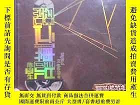 二手書博民逛書店陳楚生專輯3CD盒裝.罕見原裝 未開封 包 Y12666 山東文