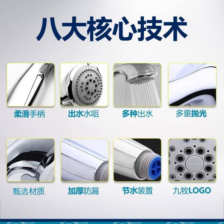 九牧花灑軟管花灑噴頭淋浴器配件不銹鋼淋浴軟管噴頭淋雨噴頭軟管