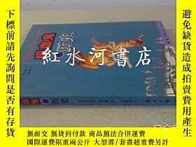 二手書博民逛書店罕見吸血鬼的歷史Y16719 (法)克羅德·勒庫德著 經濟日報出
