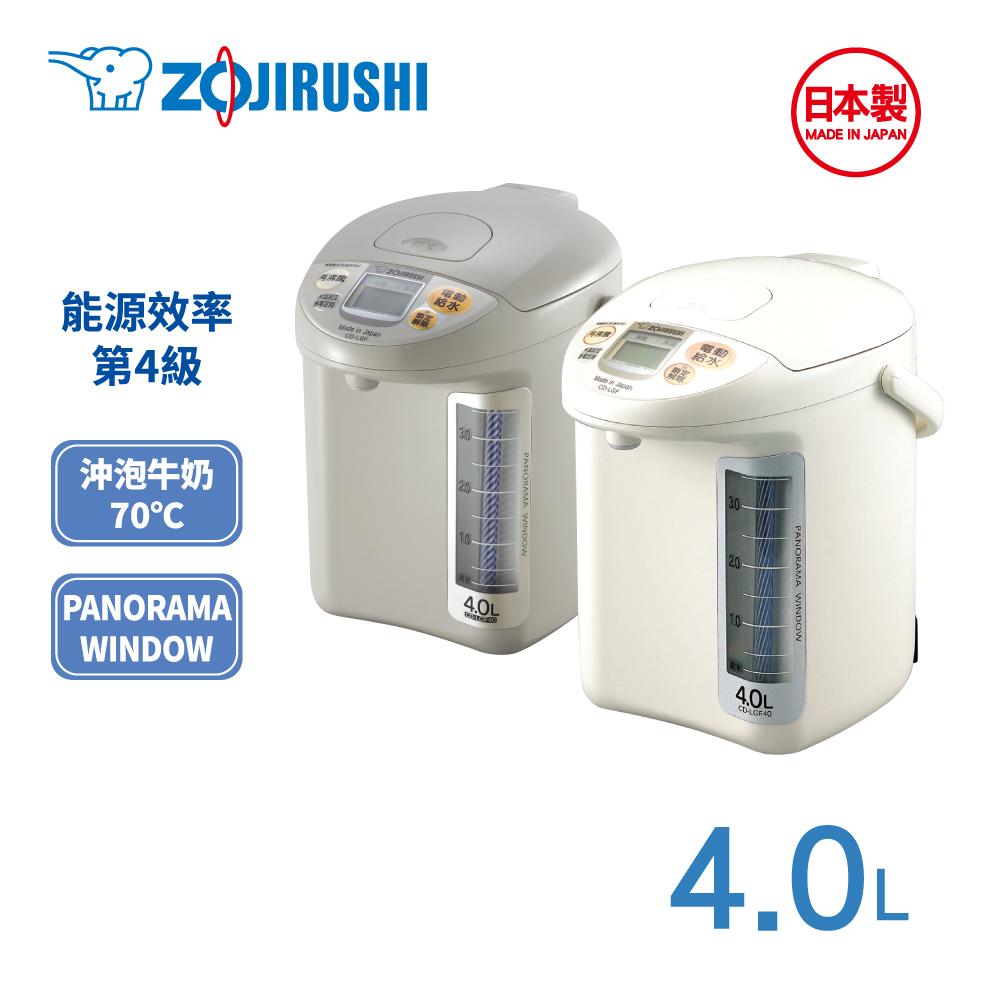 (日本原裝)象印*4公升*寬廣視窗3段定溫電動熱水瓶(CD-LGF40)