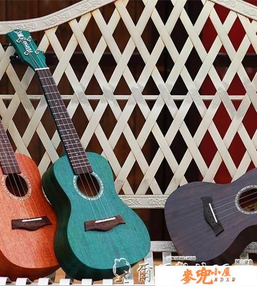 特賣吉他小吉他初學者男兒童學生23寸成人女小小鳳LX