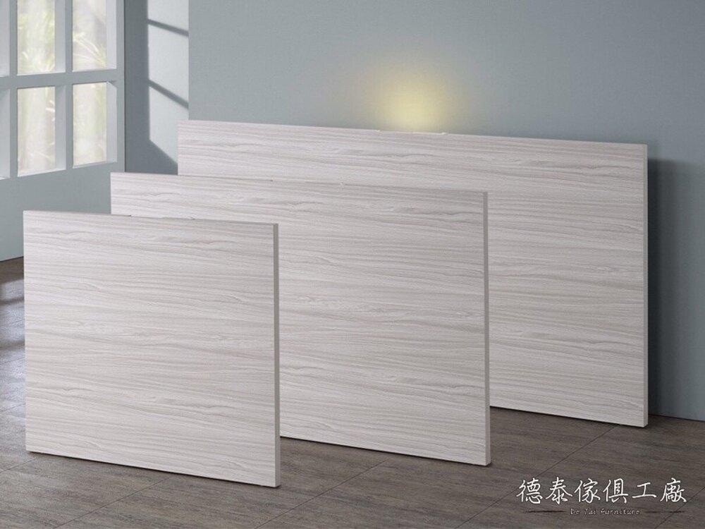【德泰木業】白雪松6尺小夜燈床頭片 A006-A66