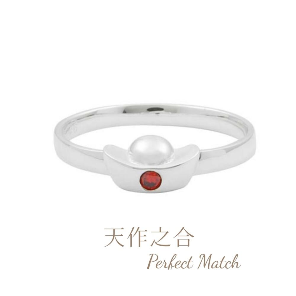 韓版晶鑽細緻- 招財元寶 戒指  (s925純銀) 抗過敏
