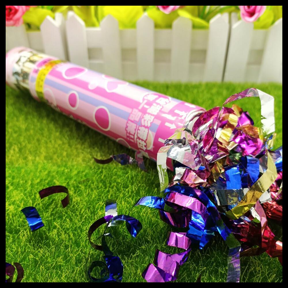 現貨20cm鋁條 紙花 拉炮 婚禮 彩帶禮花 婚宴 節慶 生日party用品 佈置氣球快易送