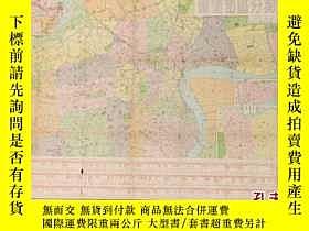 二手書博民逛書店罕見上海分區街道圖Y4505 出版1953
