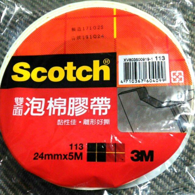 no 五金百貨 24mm 泡棉雙面膠 3m 泡棉膠帶 3m - 12mm-