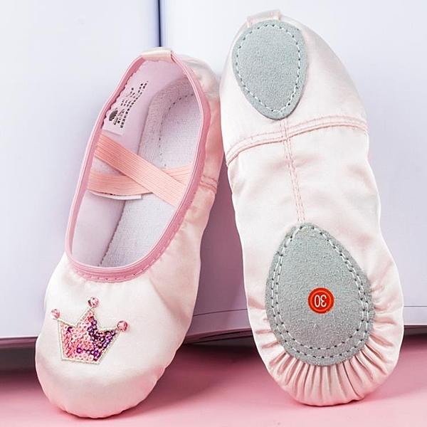 兒童舞蹈鞋軟底練功鞋女孩貓爪跳舞鞋小孩幼兒中國舞女童芭蕾舞鞋 滿天星