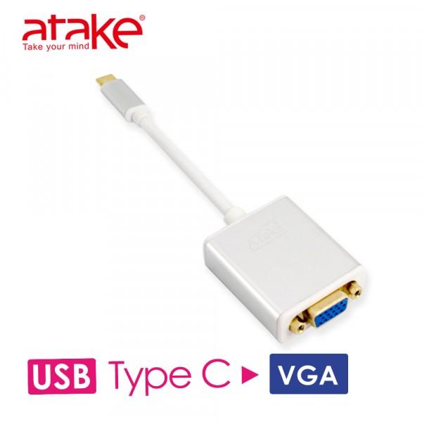 【ATake】- Type-C轉VGA轉換器 ATC-VGA