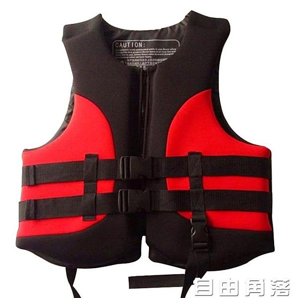 君毅專業救生衣成人兒童浮力背心馬甲釣魚船用便攜大浮力游泳裝備 自由角落