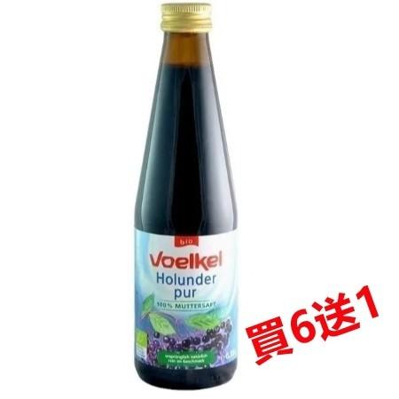 (買6送1) Voelkel 維可 接骨木原汁 330ml/瓶 demeter認證