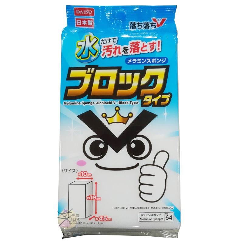 大創 科技海綿/神奇海綿 【樂購RAGO】 日本進口