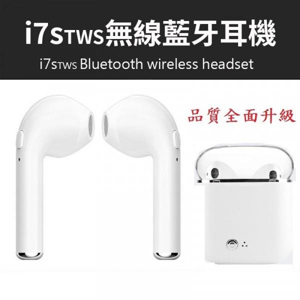 可分離單耳雙耳無線藍芽耳機含充電盒(升級版)(推蔫蘋果手機使...