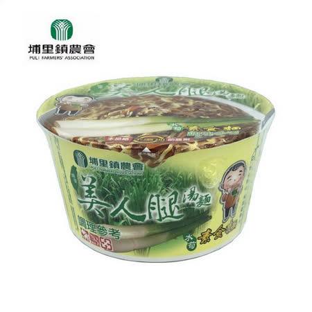 【埔里鎮農會 】水筍素食湯麵12碗/箱(任選)
