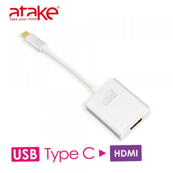 【ATake】- Type-C轉HDMI轉換器 ATC-HD...