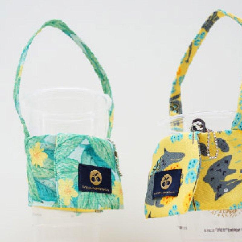 【2人成班】夏日環保 畢業季同歡 鑰匙圈隨身飲料提袋 體驗活動