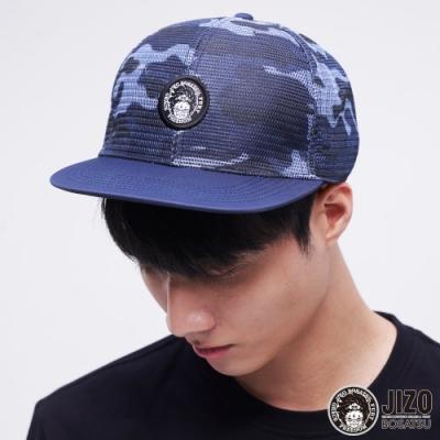 地藏小王 BLUE WAY – 地藏迷彩網六片嘻哈帽