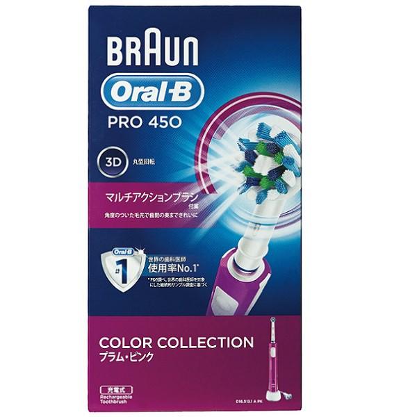 BRAUN ORAL-B PRO 450 3D電動牙刷【康是美】