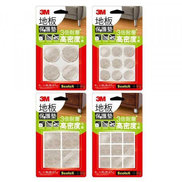 3M  Scotch® 地板保護墊系列-米色(方形/圓形、2...
