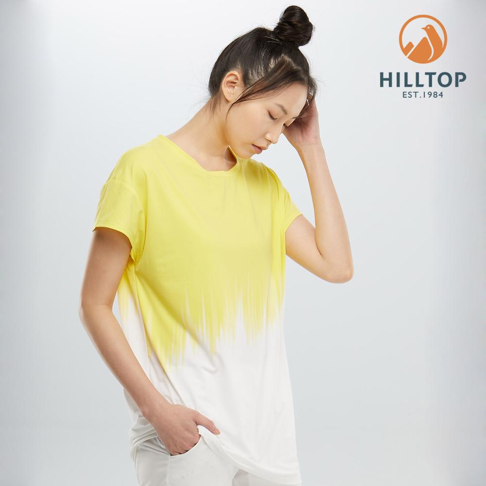 【hilltop山頂鳥】女款吸濕快乾抗UV彈性Polygiene抗菌上衣S04FJ2樣衣黃漸層