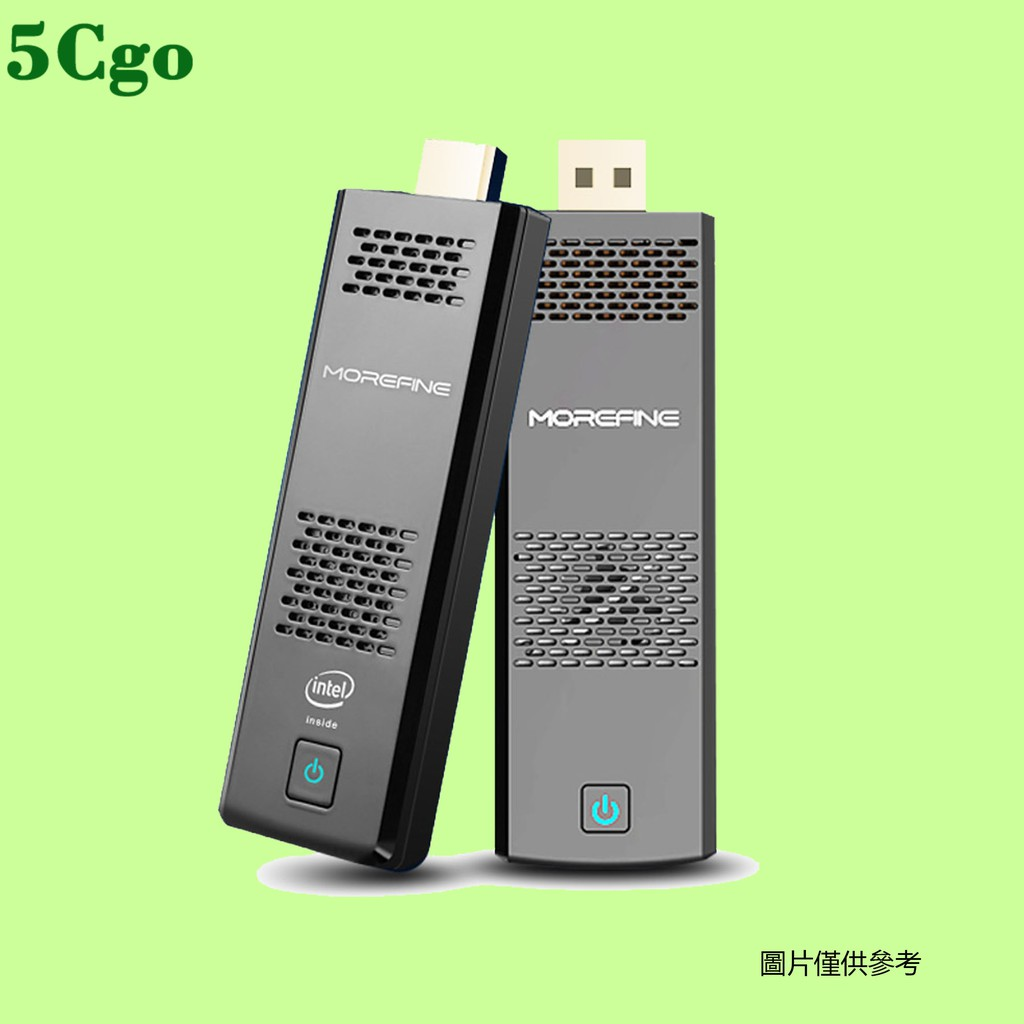 5Cgo【含稅】英特爾迷你微型電腦棒便攜口袋電腦主機雙系統mini英特爾四核win10安卓t528552625385
