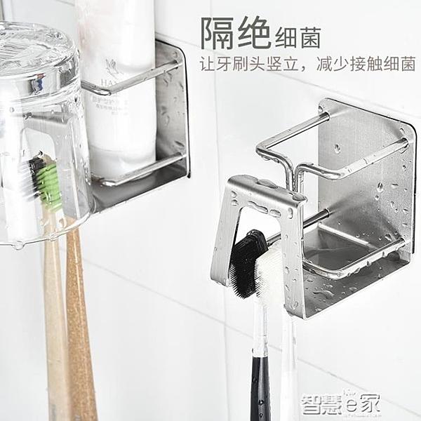 不鏽鋼牙刷架 不銹鋼吸壁式掛牙刷架漱口杯套裝免打孔刷牙杯架子電動牙刷置物架 【快速】
