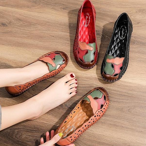 夏季閏月媽媽涼鞋真皮軟底舒適防滑平底中老年人女鞋大碼洞洞單鞋