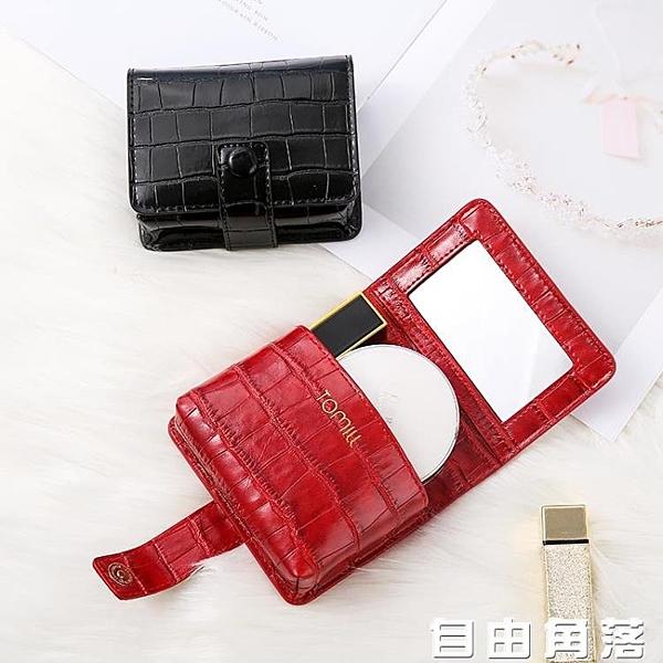 迷你隨身包小號便攜化妝盒韓國可愛超火化妝包女多功能收納包 自由角落